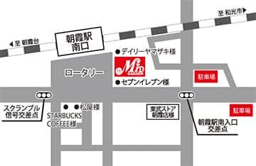 埼玉県 ミッド・ガーデン朝霞店 朝霞市本町 案内図