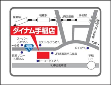 北海道 ダイナム手稲店 札幌市手稲区稲穂3条 案内図