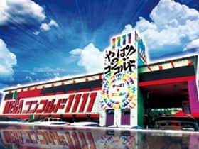 愛知県 MEGAコンコルド1111BLAZE店 名古屋市南区石元町 外観写真