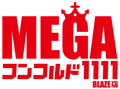 愛知県 MEGAコンコルド1111BLAZE店 名古屋市南区石元町 ロゴ
