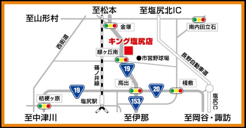 長野県 キング塩尻店 塩尻市広丘高出 案内図