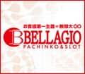 大阪府 ベラジオ西中島店 大阪市淀川区西中島 ロゴ
