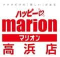 愛知県 マリオン高浜店 高浜市稗田町 ロゴ