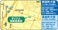 滋賀県 ダイナム滋賀高島店 高島市安曇川町川島 案内図
