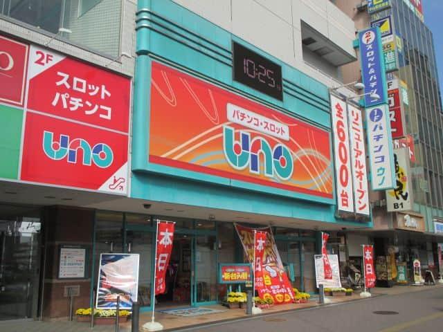 神奈川県 中山UNO 横浜市緑区中山 外観写真