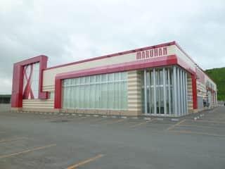 北海道 マルハン稚内店 稚内市はまなす 外観写真