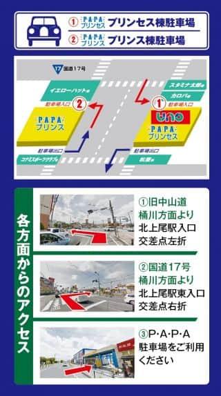 埼玉県 北上尾UNO 上尾市緑丘 画像3