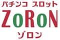 神奈川県 ZoRoN 横浜市緑区台村町 ロゴ