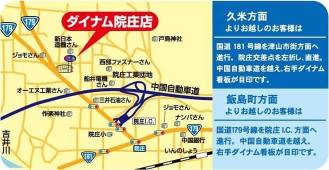 岡山県 ダイナム岡山院庄店 津山市神戸 案内図