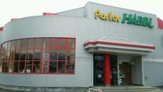 北海道 パーラーハビン夕張店 夕張市清水沢宮前町 外観写真