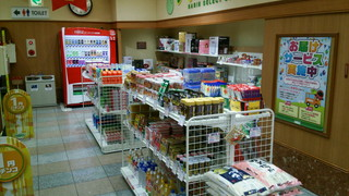 北海道 パーラーハビン夕張店 夕張市清水沢宮前町 画像3