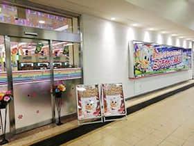 大阪府 ミクちゃんガイア泉ヶ丘店 堺市南区茶山台 外観写真
