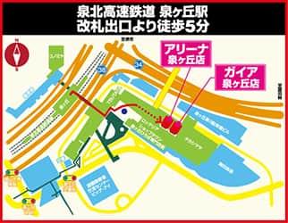 大阪府 ミクちゃんガイア泉ヶ丘店 堺市南区茶山台 案内図