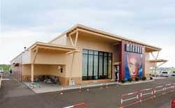 新潟県 マルハン上越店 上越市上島 外観写真