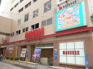 東京都 マルハン新小岩店 葛飾区新小岩 外観写真
