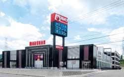 鹿児島県 マルハン薩摩川内店 薩摩川内市永利町 外観写真