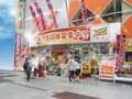 アムズガーデン仙台駅前店