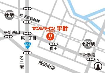 愛知県 サンシャインKYORAKU平針 名古屋市天白区平針 案内図