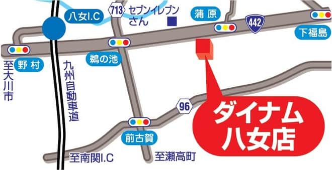 福岡県 ダイナム福岡八女店 八女市蒲原 案内図