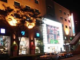 福岡県 パーラー祇園 北九州市小倉北区香春口 外観写真