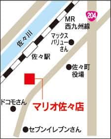 長崎県 マリオ佐々店 北松浦郡佐々町市場免 案内図