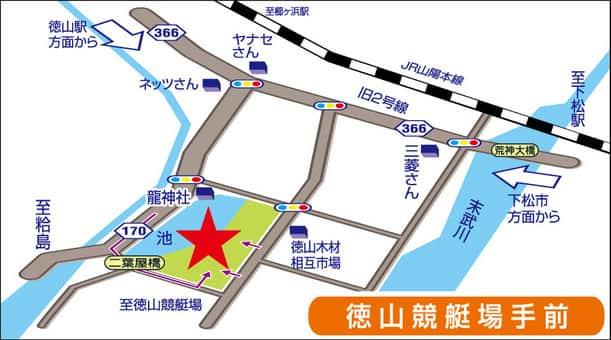 山口県 ダイナム徳山店 周南市栗屋 案内図