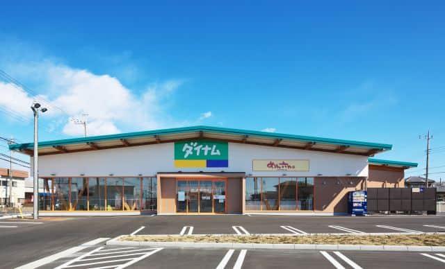 栃木県 ダイナム栃木小山喜沢店 小山市喜沢 外観写真
