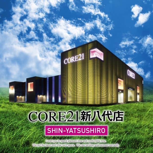 熊本県 コア21新八代店 八代市郡築一番町 外観写真