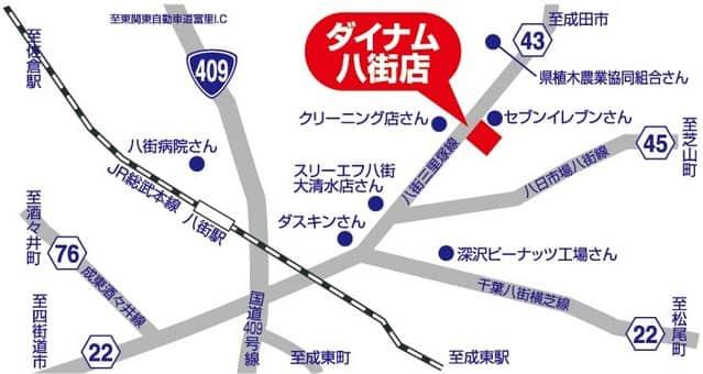 千葉県 ダイナム八街店 八街市八街 案内図