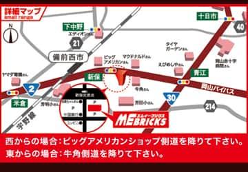 岡山県 エムイーブリクス 岡山市南区新保 案内図