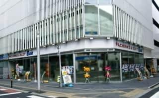 広島県 ガイア紙屋町店 広島市中区紙屋町 外観写真