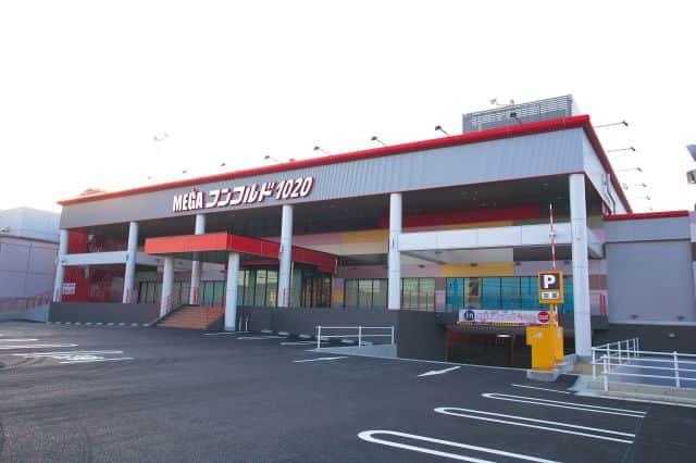 愛知県 メガコンコルド1020豊田インター店 豊田市深田町 外観写真