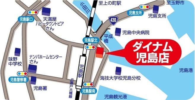 岡山県 ダイナム児島店 倉敷市児島駅前 案内図