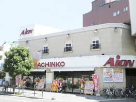大阪府 アイオン天下茶屋店 大阪市西成区天下茶屋 外観写真