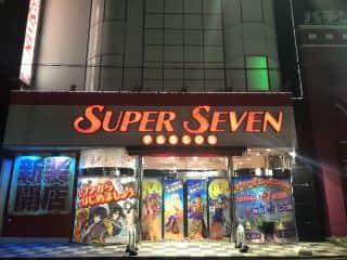 東京都 パーラースーパーセブン西八王子店 八王子市台町 外観写真
