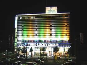 福岡県 ユーコーラッキー広又本店 久留米市東町 外観写真