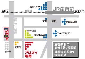 東京都 アムディ亀有 葛飾区亀有 案内図