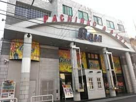 千葉県 ガイア増尾店 柏市増尾 外観写真
