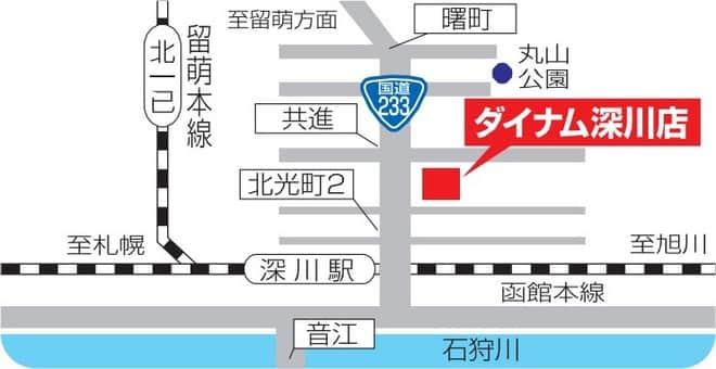 北海道 ダイナム深川店 深川市北光町 案内図