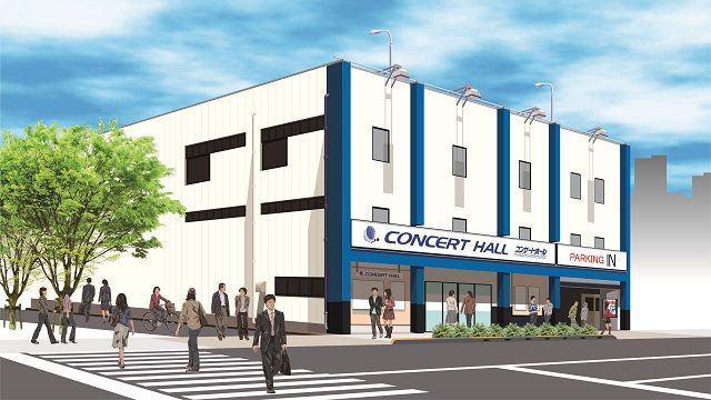 東京都 コンサートホール荒川店 荒川区荒川 外観写真
