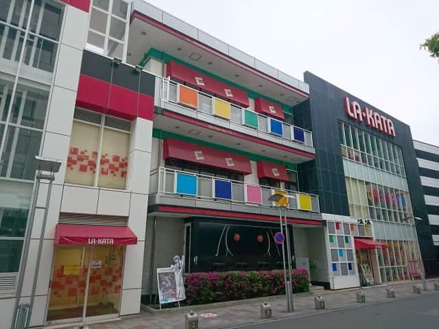 埼玉県 パチンコプラザ ラ・カータ 浦和店 さいたま市浦和区高砂 外観写真