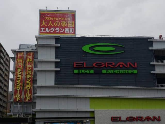 沖縄県 エルグラン西町本店 那覇市西 外観写真