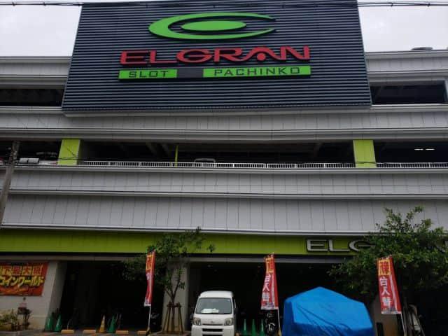 沖縄県 エルグラン西町本店 那覇市西 画像3