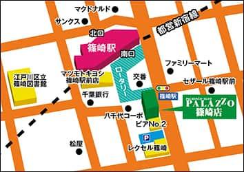 東京都 パラッツォ篠崎店 江戸川区篠崎町 案内図