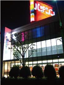 東京都 サンパレス大杉店 江戸川区大杉 外観写真