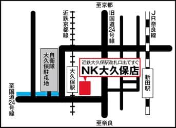 京都府 ニューキョート大久保 宇治市広野町 案内図