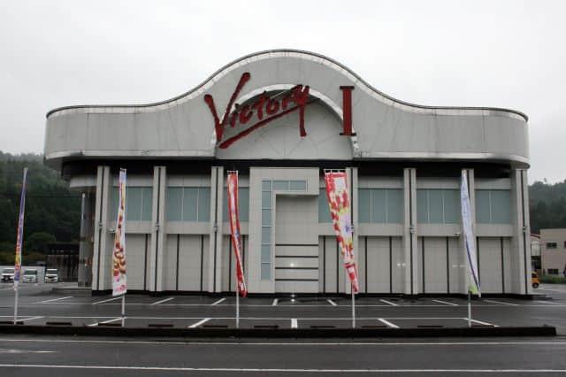 広島県 パーラービクトリーⅠ 安芸郡熊野町初神 外観写真