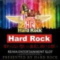 Hard Rock 仙台駅前店