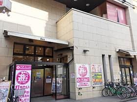 東京都 ガイア調布店 調布市布田 外観写真