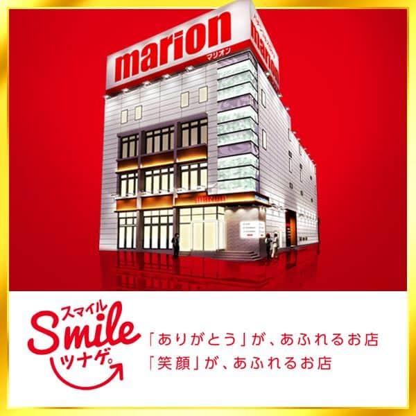 東京都 マリオン新小岩店 葛飾区西新小岩 外観写真